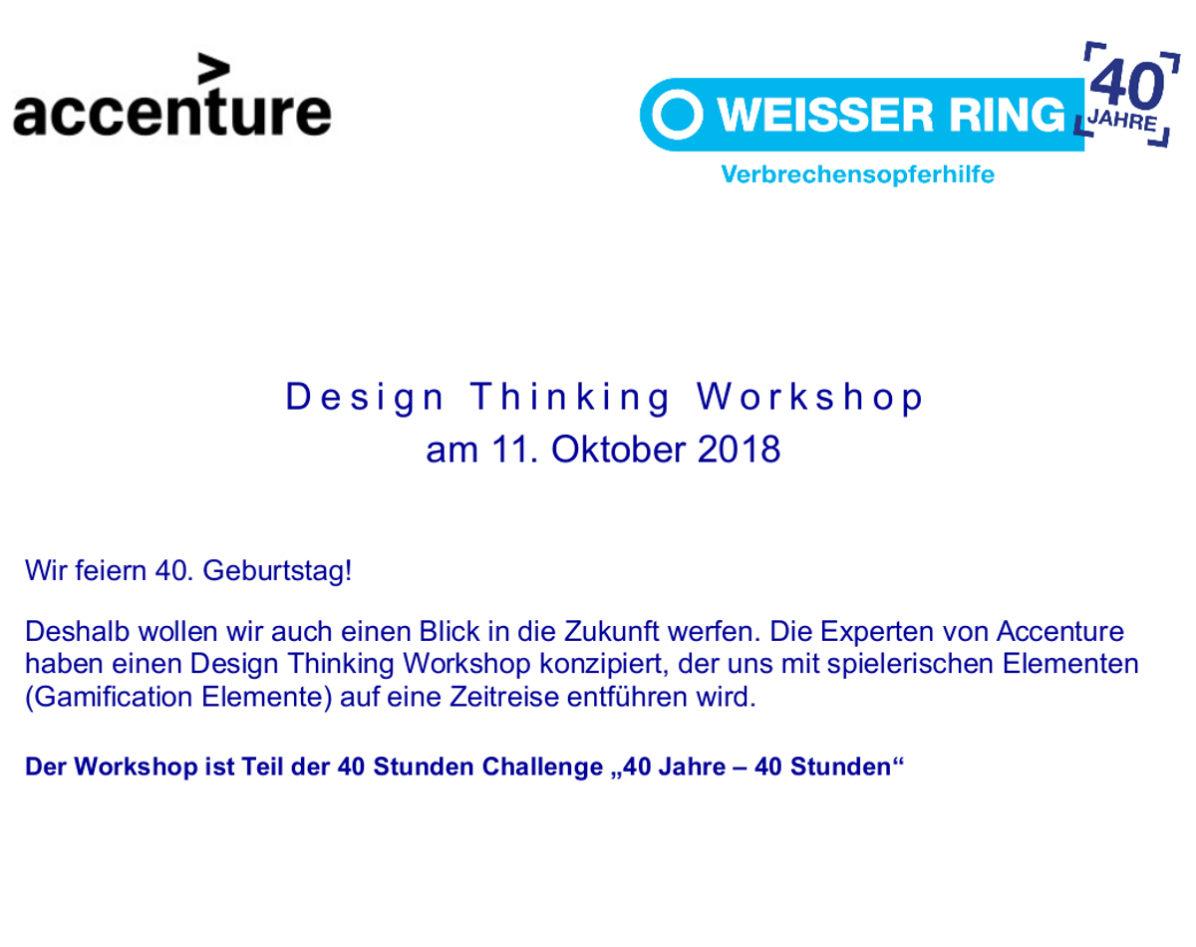 Einladung Design Thinking Workshop