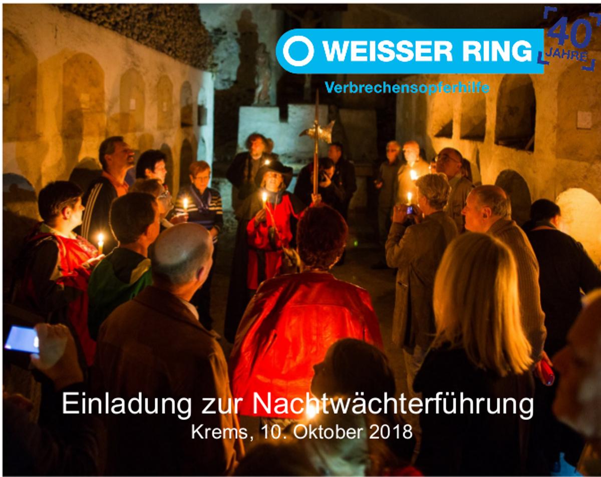 Einladung Nachwächterführung Krems